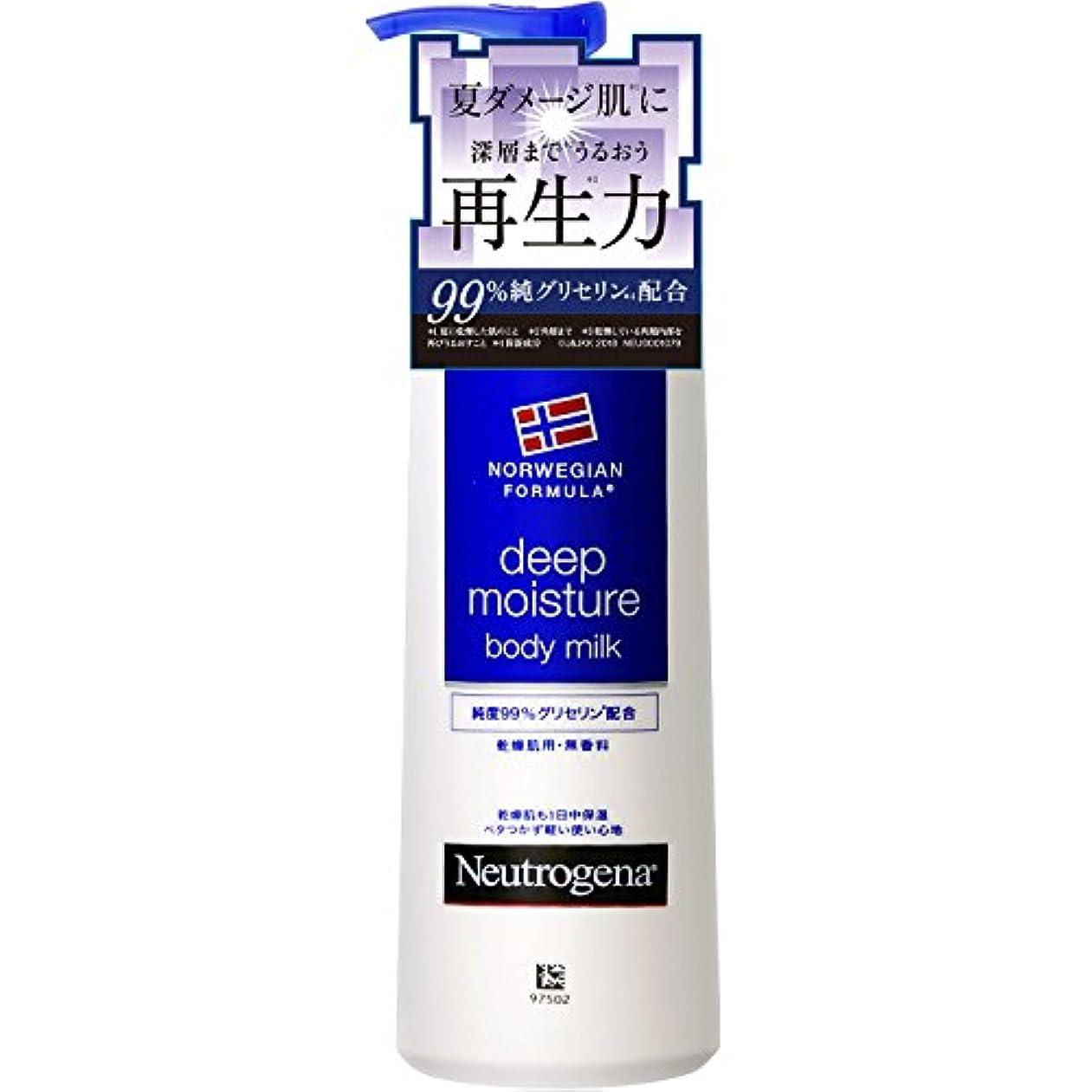 レトルトソーダ水サイレンNeutrogena(ニュートロジーナ) ノルウェーフォーミュラ ディープモイスチャー ボディミルク 乾燥肌用 無香料 単品 250ml