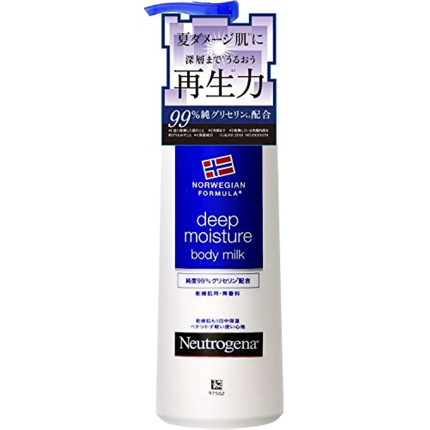 無駄なお嬢波Neutrogena(ニュートロジーナ) ノルウェーフォーミュラ ディープモイスチャー ボディミルク 乾燥肌用 無香料 250ml