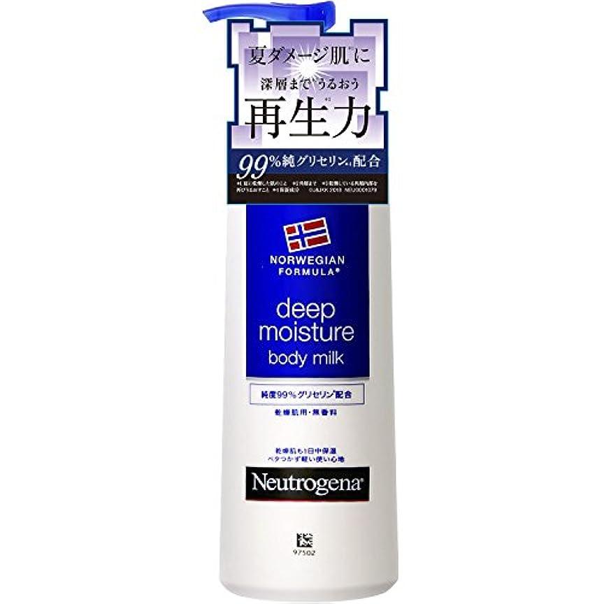 因子堤防獲物Neutrogena(ニュートロジーナ) ノルウェーフォーミュラ ディープモイスチャー ボディミルク 乾燥肌用 無香料 単品 250ml