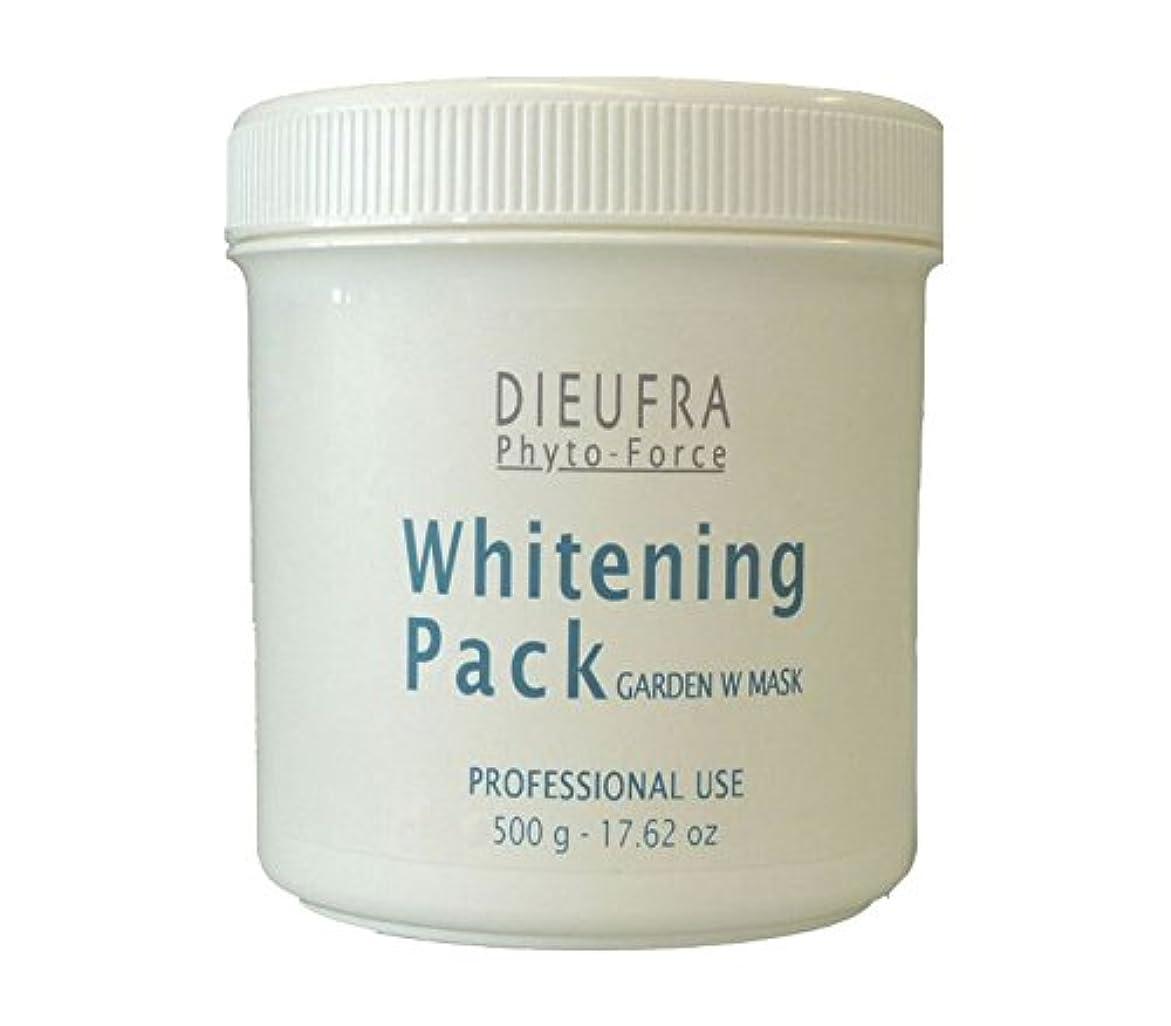 販売員シェード尊敬するデュフラ フィトフォース ホワイトニングパック 500g