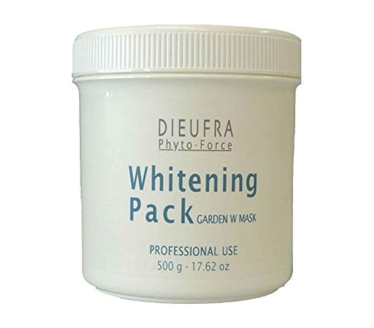変える水銀の八百屋デュフラ フィトフォース ホワイトニングパック 500g