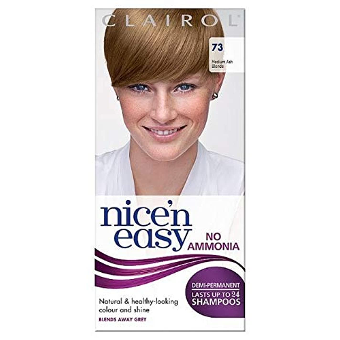 ペストも[Nice'n Easy] Nice'N簡単に無アンモニア染毛剤中の灰ブロンド73 - Nice'n Easy No Ammonia Hair Dye Medium Ash Blonde 73 [並行輸入品]