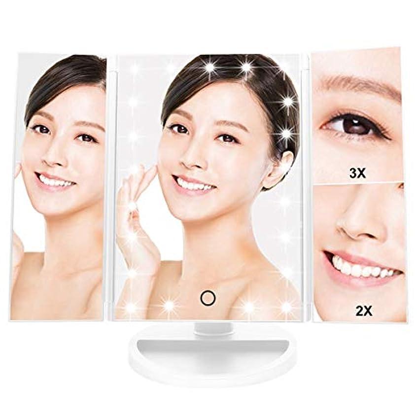 言語学頑丈時間厳守WEILY LED化粧鏡 卓上鏡 三面鏡 折りたたみ式 2倍&3倍拡大 女優ミラー 180度回転 ライト鏡 明るさ•角度自由調整 収納便利 USB/電池交換可能 (ホワイト)