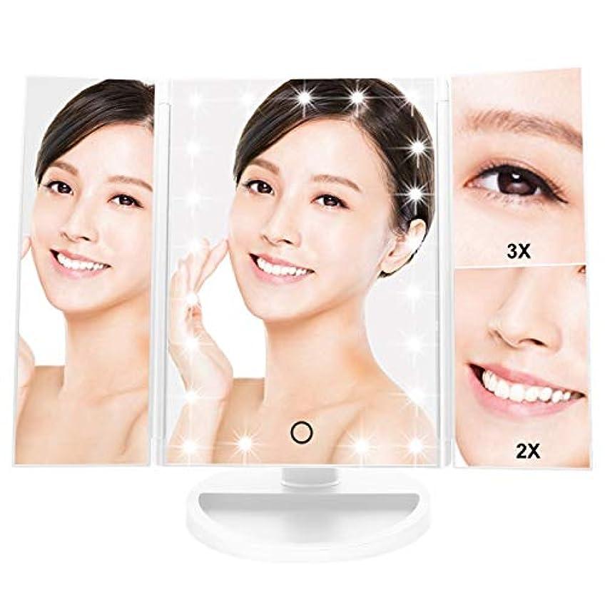パステル葉を集めるやけどWEILY LED化粧鏡 卓上鏡 三面鏡 折りたたみ式 2倍&3倍拡大 女優ミラー 180度回転 ライト鏡 明るさ•角度自由調整 収納便利 USB/電池交換可能 (ホワイト)