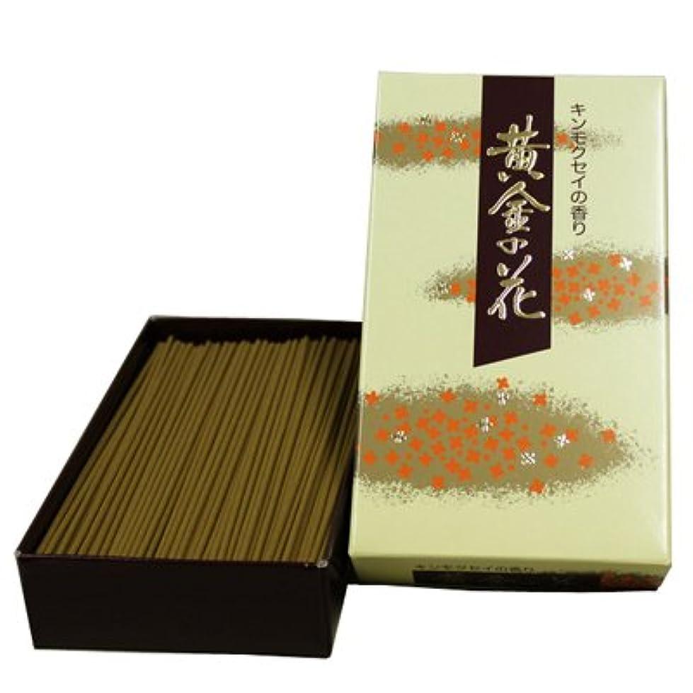 ゴシップ縫い目の面では黄金の花 キンモクセイのお線香