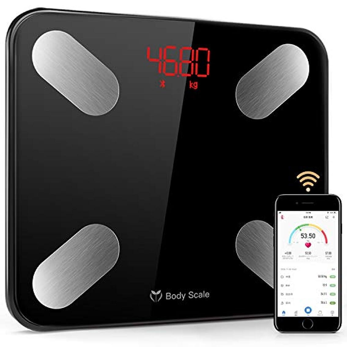 くびれた夜明けに汚染された体重計 体組成計 体重?体組成計 体脂肪計 BMI/体脂肪率/筋肉量など/体水分率/推定骨量/基礎代謝量など測定可能 Bluetooth対応 iOS/Androidアプリで健康管理 日本語説明書付き Molitar (ブラック)