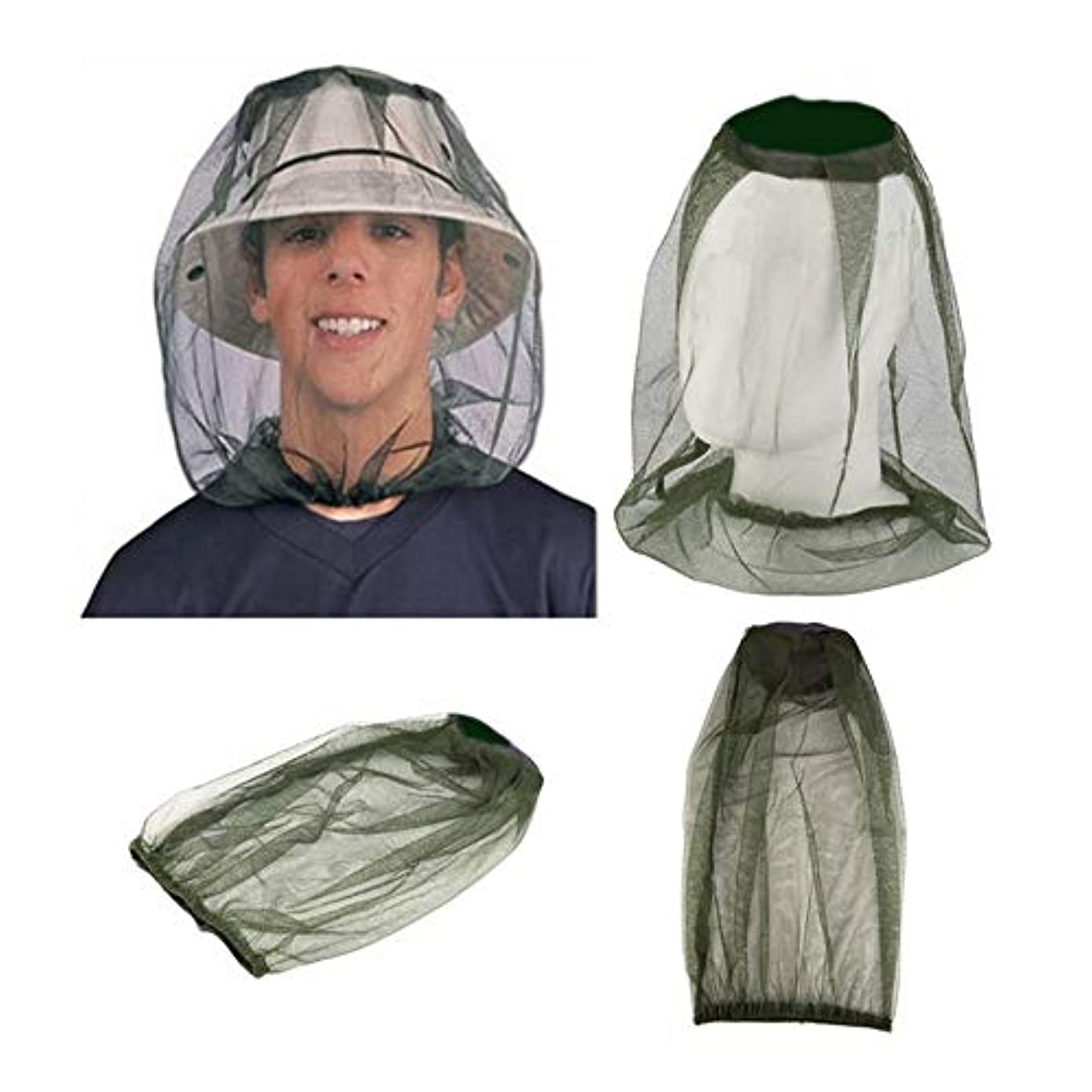不承認無条件骨の折れるTyou 抗蚊帽子メッシュ保護カバー付き首の保護アンチ蜂フライマスクキャップ屋外釣り具1個