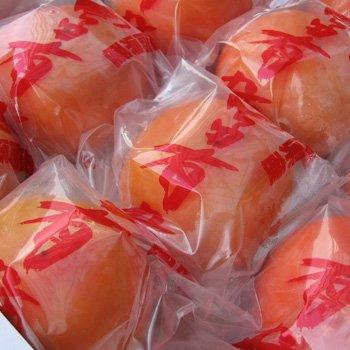 柿 富有柿 冷蔵柿 5kg 青秀 福岡県産