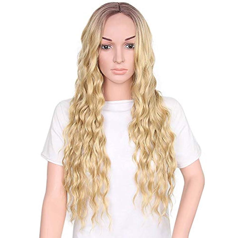 分離するばか消毒剤ウィッグ つけ毛 30インチ人工毛ブロンドの長い巻き毛のかつら女性のための中部コスプレ衣装デイリーパーティーかつら (色 : Blonde, サイズ : 30