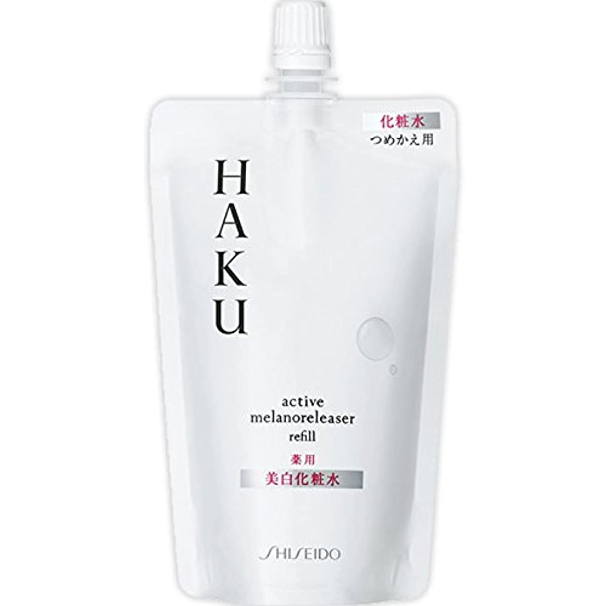苦しめるフィヨルドヒューマニスティック資生堂 HAKU アクティブメラノリリーサー つめかえ用(レフィル) 100ml (医薬部外品)