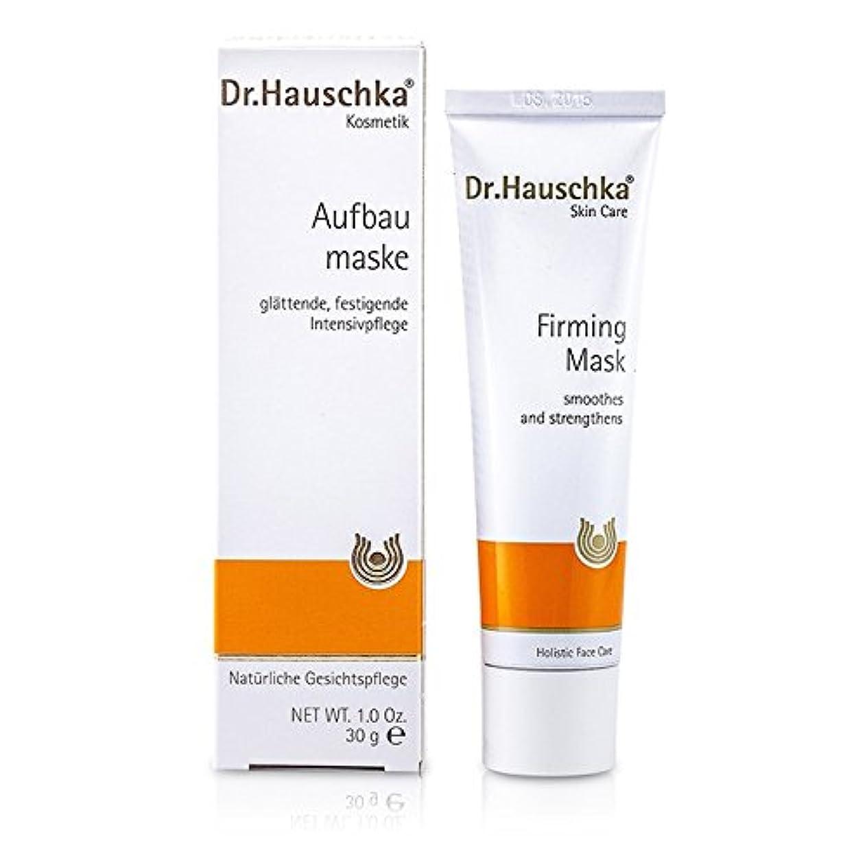 アクセシブル採用する冗談でドクターハウシュカ ファーミングマスク 30ml/1oz並行輸入品