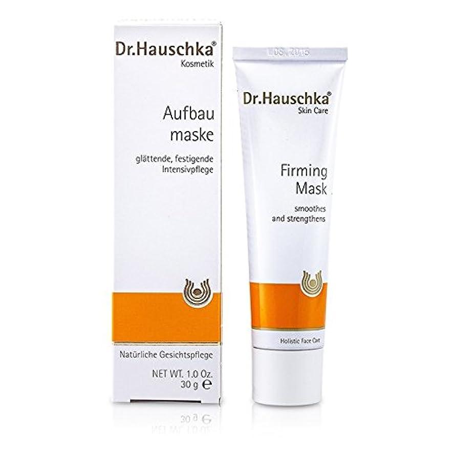 保持哺乳類断線ドクターハウシュカ ファーミングマスク 30ml/1oz並行輸入品