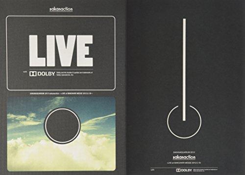 SAKANAQUARIUM 2013 sakanaction -LIVE at MAKUHARI MESSE 2013.5.19-(DVD初回限定盤)の詳細を見る