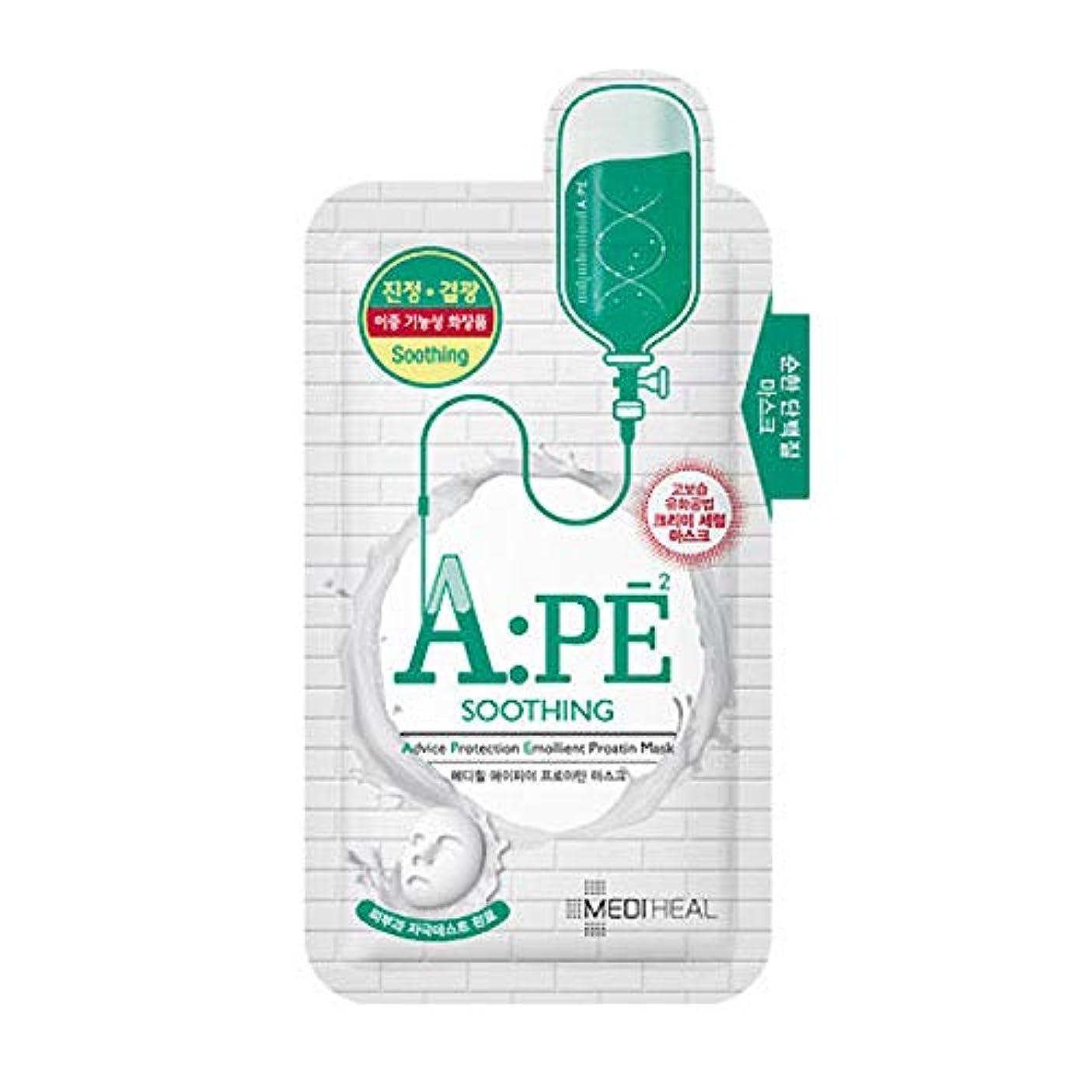 愛情マラソンペッカディロメディヒール(Mediheal) プロアチンマスクシート5枚セット(A:EPシューティング)