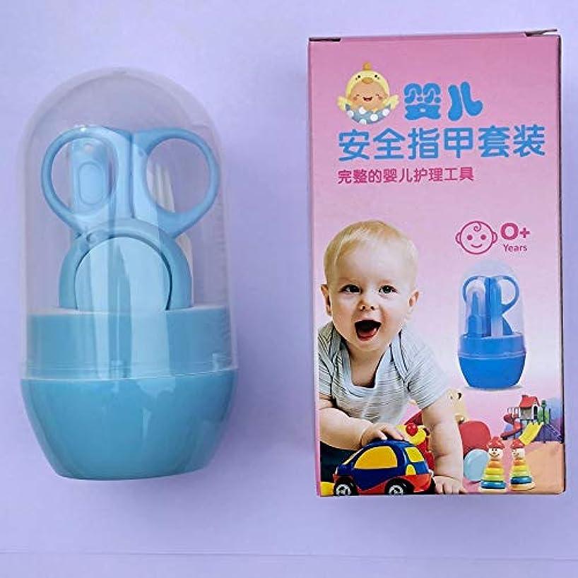 受ける可能にする気候の山爪切りセットステンレス鋼爪切りセット爪クリップセットマニキュアツール4個の子供用