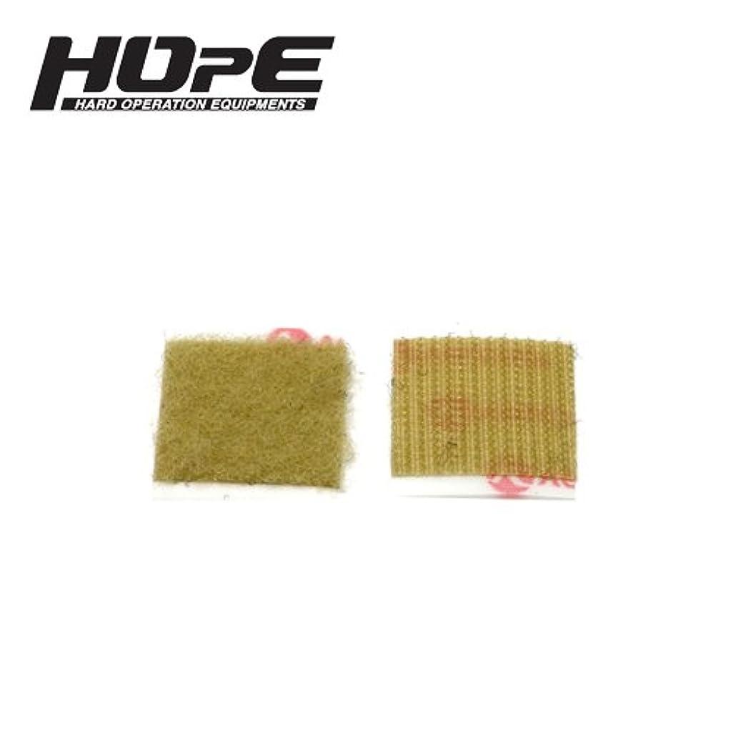 鼻瞳音節(ホープ) HOpE Velcro 粘着テープ付全環境型 1in TAN VN1-TAN