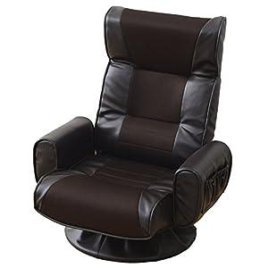 山善(YAMAZEN) 肘掛け付 リクライニング 回転座椅子 組み立て不要 ダークブラウン WHS-70H(DBR)