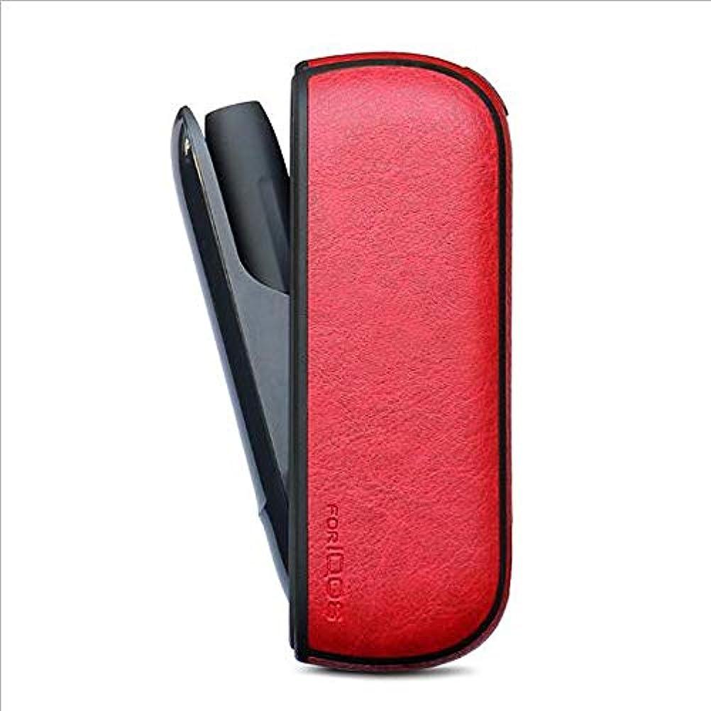規定インド同じAomgsd IQOS3 ケース アイコス3 保護ケース カバー 収納ケース PUレザー IQOS3.0をオシャレに持ち運び 耐衝撃 指紋防止 おしゃれ人気便利収納 (レッド)
