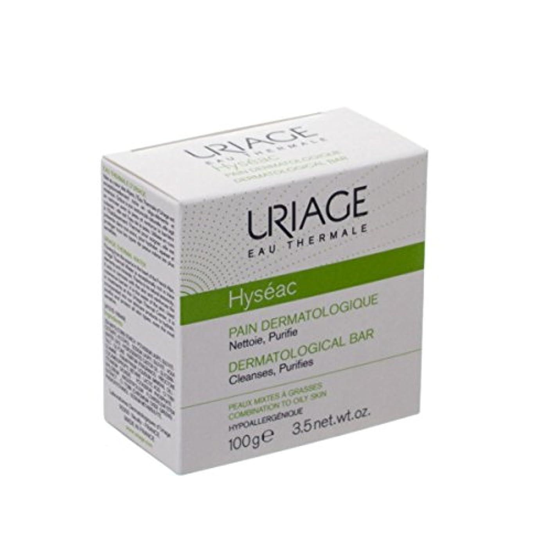 システム後継便益Uriage Hyseac Cleansing Bar 100g [並行輸入品]