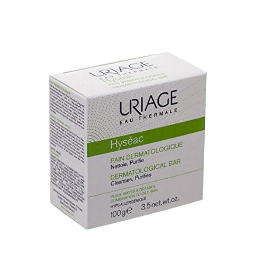 とても多くの返還定規Uriage Hyseac Cleansing Bar 100g [並行輸入品]