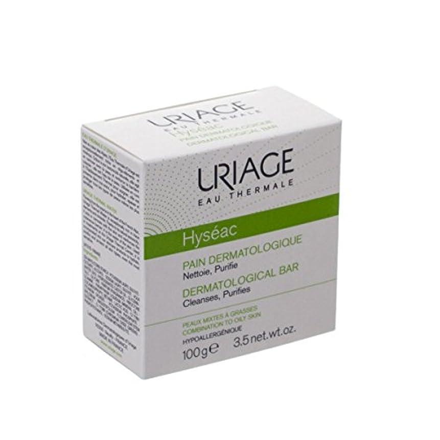 嬉しいです作成する禁止するUriage Hyseac Cleansing Bar 100g [並行輸入品]