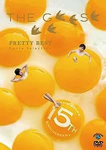 ザ・ギース コントセレクション「Pretty Best」 [DVD]