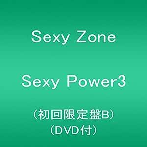 Sexy Power3 (初回限定盤B)(DVD付)
