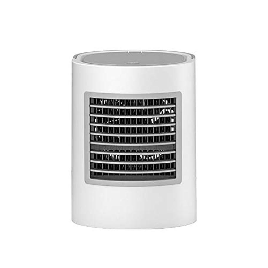 ジャズ意外十一YYSD パーソナルスペースエアコンクーラーデスクトップファンエアコンファンled照明ミニ空気循環器清浄機クーラー用ホームルームオフィス (Color : Gray)