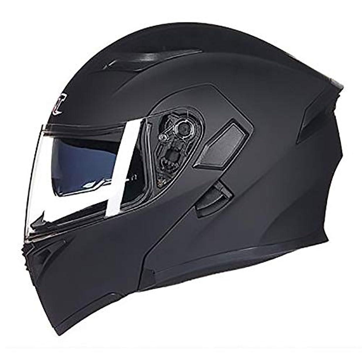 プレビスサイト貫通オークランドTOMSSL高品質 電気自動車のオートバイのヘルメットの自転車のマウンテンバイクのヘルメットの屋外の乗馬装置に乗るマットの黒の大人の自転車のヘルメット (Size : L)