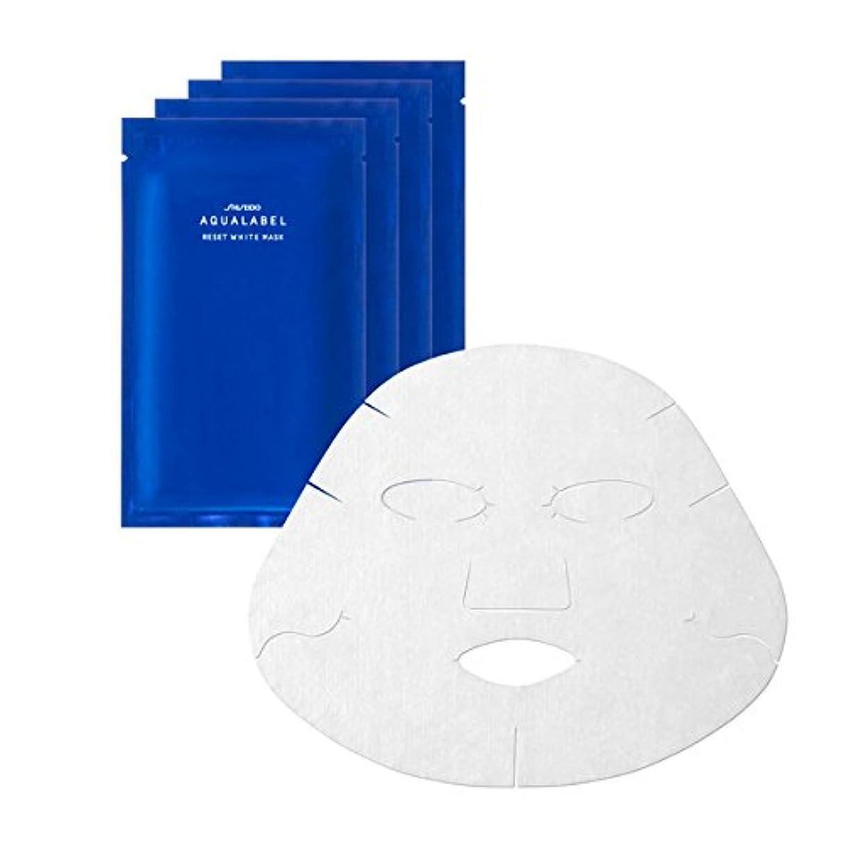 鳩祖父母を訪問活気づくアクアレーベル リセットホワイトマスク <4枚入り> 18mLX4枚
