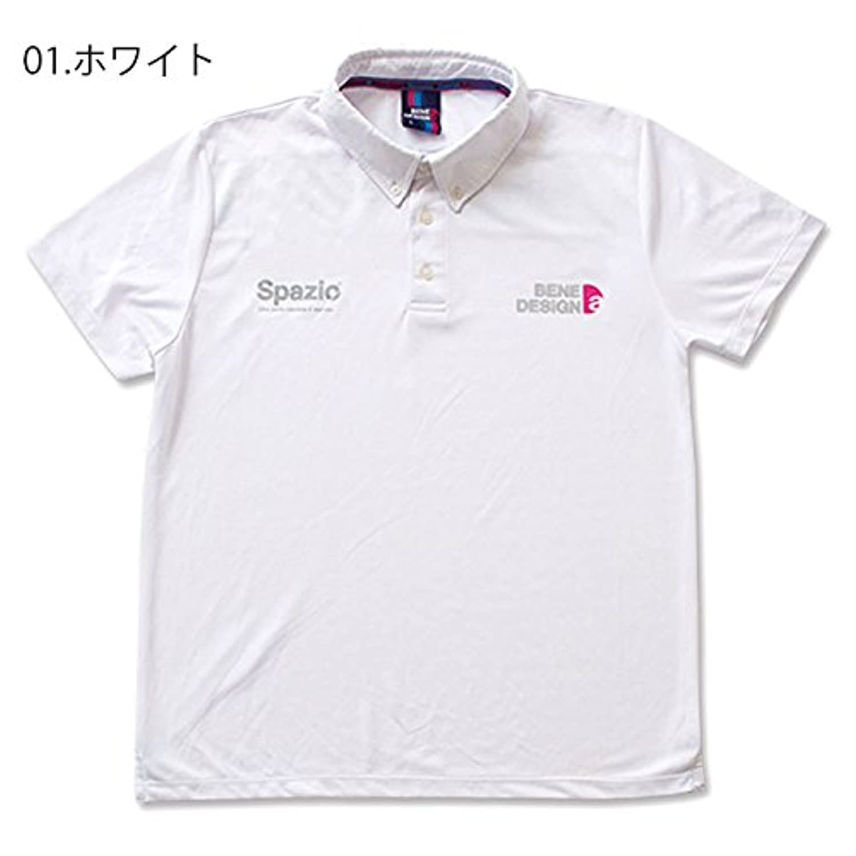 SPAZIO(スパッツィオ) Marmoポロシャツ(tp-0491) (01ホワイト, S)
