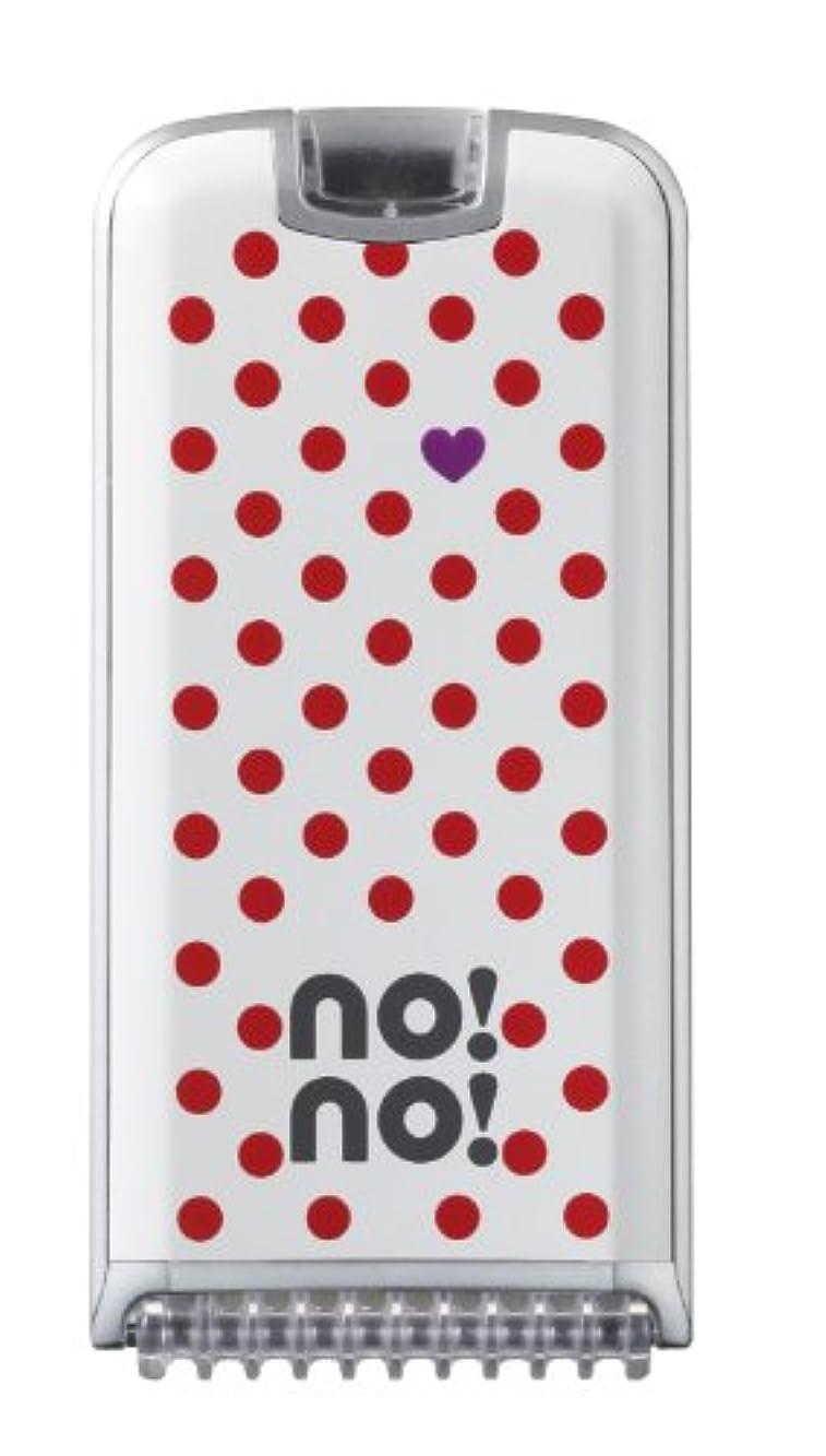 ノーブルピン汚染ヤーマン no!no!HAIR(ノーノーヘア) STA-100M 水玉モデル