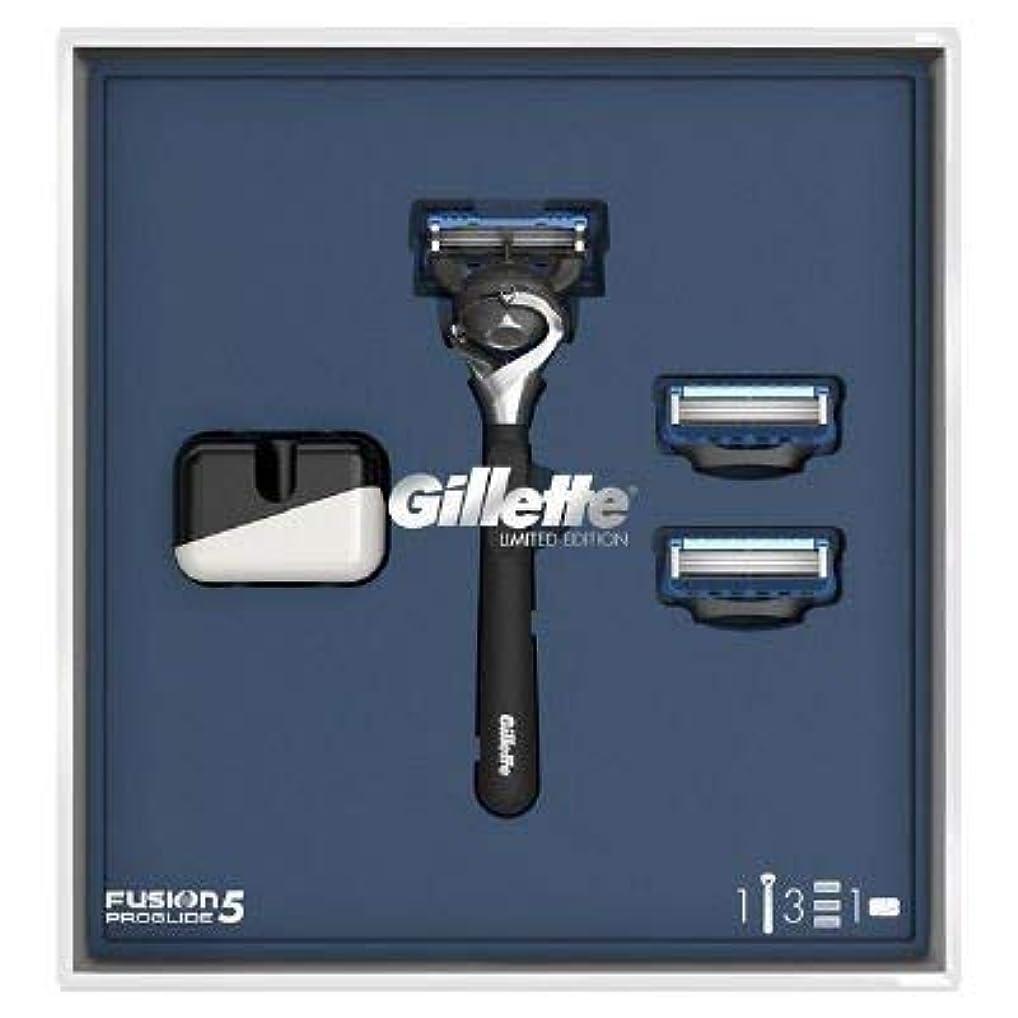 守銭奴暖かく原稿(ジレット)Gilette プログライド 髭剃り本体+替刃3個 オリジナルスタンド付き スペシャルパッケージ P&G