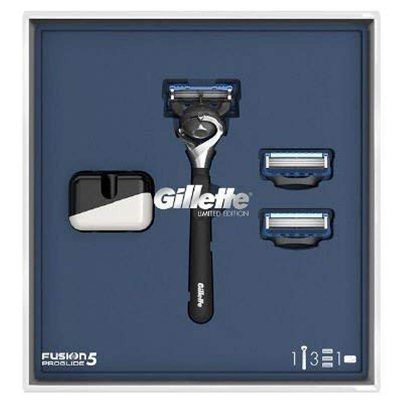 花に水をやるメッセージ確立します(ジレット)Gilette プログライド 髭剃り本体+替刃3個 オリジナルスタンド付き スペシャルパッケージ P&G