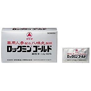 【指定第2類医薬品】ロックミンゴールド 60包