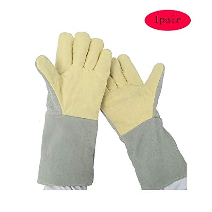 厳しいパキスタン人想像するQCRLB 溶接用手袋/労働保護用手袋/整備工作用耐油滑り止め手袋/現場操作用耐摩耗手袋/ダブル1個/ -38cm ゴム手袋