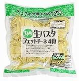 丸め 生パスタ フェットチーネ 4食入×12袋(1ケース)