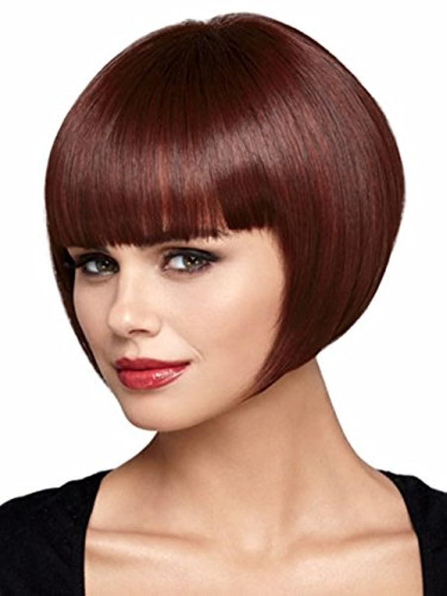 シャイ不忠コンテンポラリーかつら女性ショートストレートヘアファッションウェーブヘッドダークレッドショートヘア化学繊維高温ワイヤーヘッドカバー