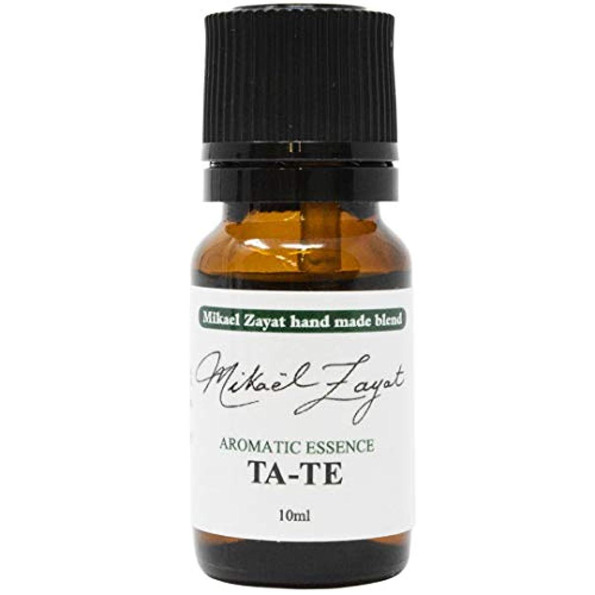 ミカエルザヤット 盾 TA-TE 10ml / Mikael Zayat hand made blend 日本国内正規品 (ミカエルザヤット エッセンシャルオイル)