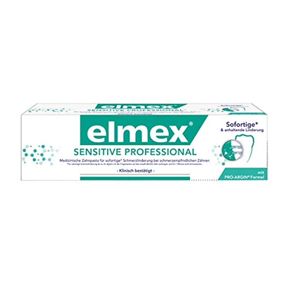 スロット土巨大3本セット Elmex エルメックス センシティブ プロフェッショナル 歯磨き粉 75ml【並行輸入品】