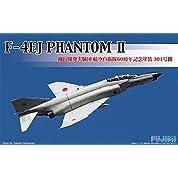 フジミ模型 1/72 FシリーズNo.8 F-4EJ ファントムII飛行開発実験団 航空自衛隊 60周年記念塗装 301号機 プラモデル F-8