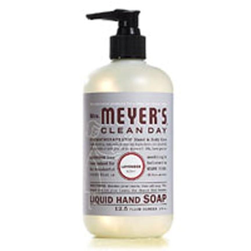 耐久過敏な悲鳴Lavender Liquid Hand Soap, 12.5 Ounce [Set of 2] by Mrs. Meyers