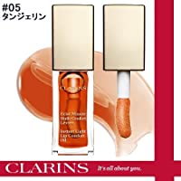 クラランス コンフォート リップ オイル #05 タンジェリン CLARINS 【並行輸入品】