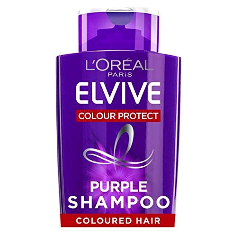 オーナー計算する衝動[Elvive] ロレアルElvive色は紫色のシャンプー200ミリリットルを保護します - L'oreal Elvive Colour Protect Purple Shampoo 200Ml [並行輸入品]