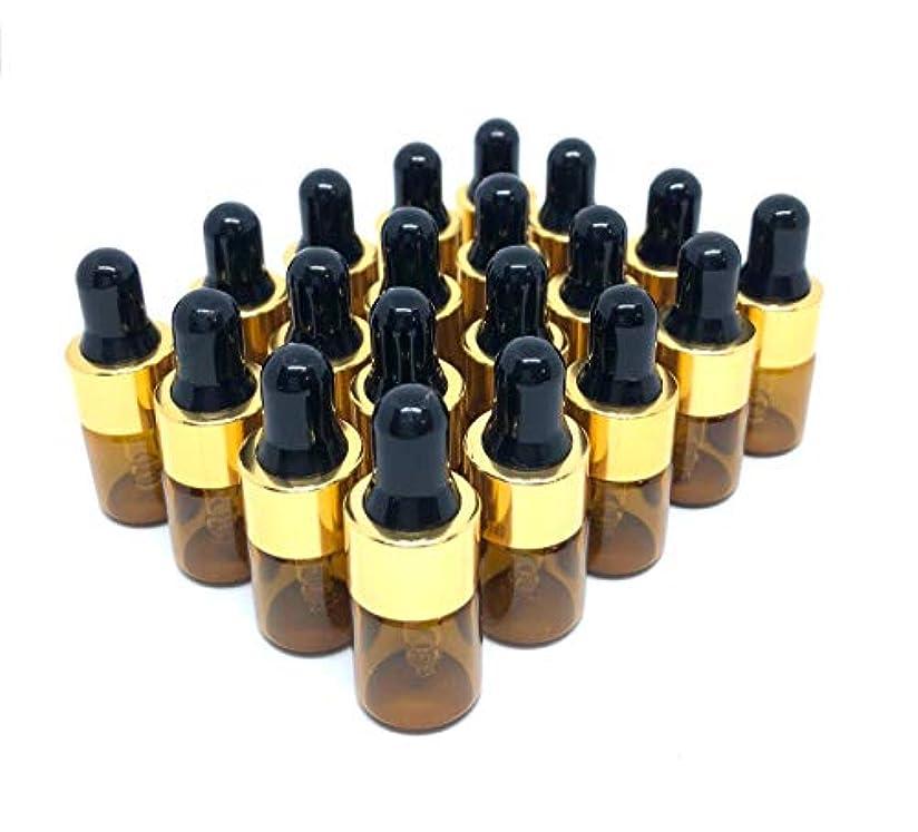 beauty factory スポイト 遮光瓶 アロマオイル 化粧水 精油 小分け用 ガラス製 保存容器 20本 セット (2ml)