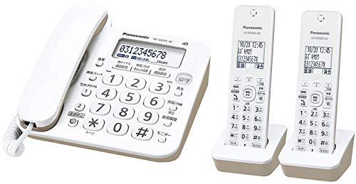 パナソニック デジタルコードレス電話機 子機2台付き 迷惑電話対策機能搭載 ホワイト VE-GD25DW-W