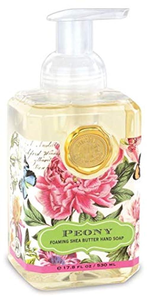 線形寝室ミッシェルデザインワークスシアバターリキッドソープ【ピオニー】香り:フラワリングピンクピオニー