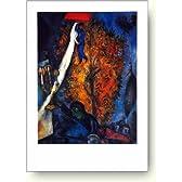 マルク シャガール 生命の木 アートポスター