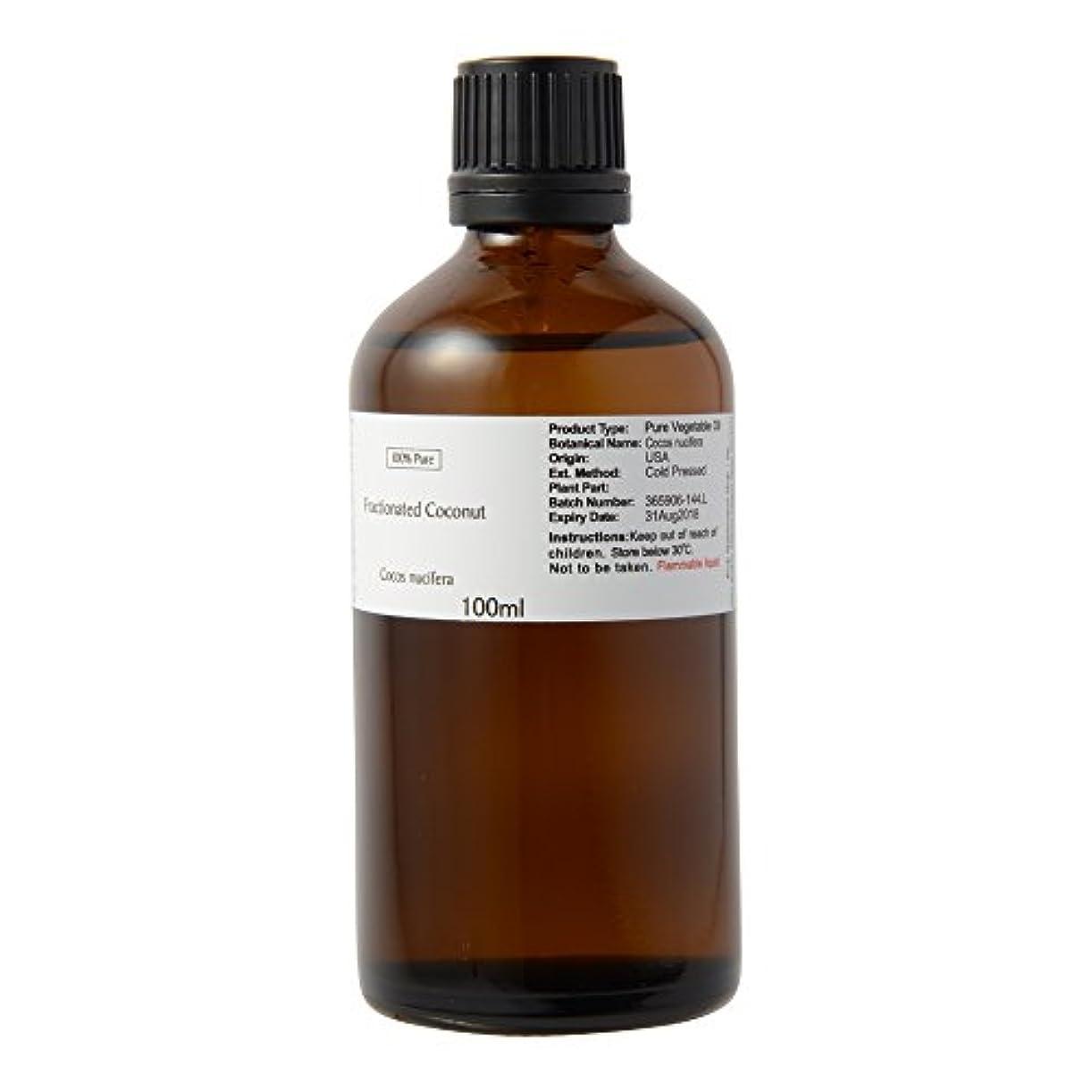 油毎月布ココナッツフラクショネイティッド(分留)キャリアオイル 100ml アメリカ産 コスメティックグレード