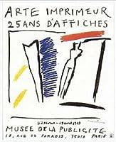 ポスター 黒田 アキ Musee de la publicite 額装品 アルミ製ハイグレードフレーム(ホワイト)